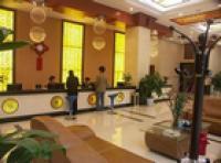 Oufei Business Hotel