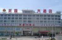 Tianxia Furong Hotel