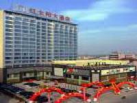Hongtaiyang Hotel