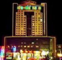 Nan Hua Hotel