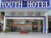 Qingnian Hotel
