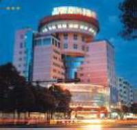 Xinhua Hotel (Hengyang)
