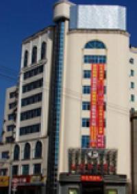 Hongshulin Hotel