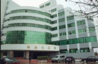 Qingang Hotel