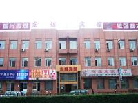 Dongmei Hotel