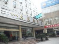 Daqing Rongtong Hotel