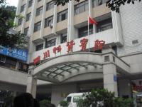Sichuan Wuzi Hotel