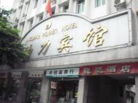 Hedongli Hotel