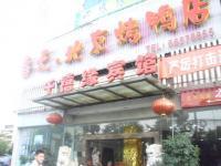 Qianxiyuan Hotel