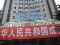 Photo of Himalaya Hotel Chengdu