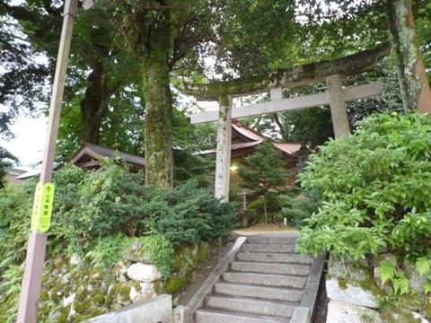 Miasa Shrine