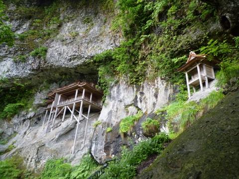 Mitokusan Sanbutuji Temple
