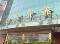 Jinxiao Hotel