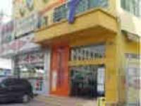 7 Days Inn (Shenzhen Bao'an Shangchuan)