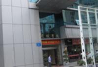 Yafeng Hotel Shenzhen Nanyou