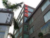 Photo of Jisheng Hotel (Shenzhen Longhua)