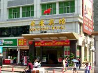 Peng Ke Boutique Hotel (Shenzhen Baogang)