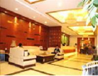 Photo of Jinpengcheng Hotel Shenzhen