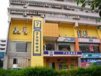 Photo of 7 Days Inn (Shenzhen Meilin)