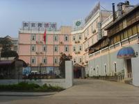 Photo of Dong Jing Wan Hotel Dongxing