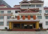 Huayuan Villa