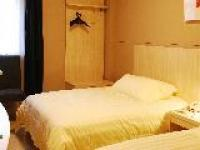 Taosheng Yiju Business Hotel Dabu