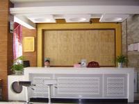 Dangxiao Hotel