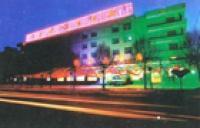 Yinsheng Holiday Hotel