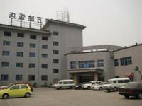 Oye Inn Hotel