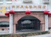 Yannan Lumingchun Hotel