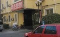Luozhuang Xili Hotel