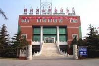 韩村河山庄会议中心