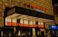 北京娃哈哈大酒店隆福寺店