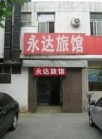 Yongda Hostel