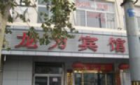 Longli Hotel