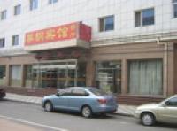 Pangang Hotel