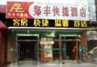 Zhengfeng Hotel