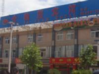 Jinyayuan Hotel