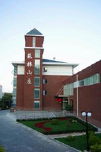 Yuanhen Yuanlin Villa