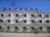 Quanshui River Hotel