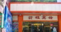 Qiancheng Hotel