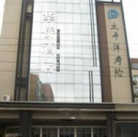 Zhouji Huaqiao Hotel