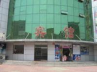 Hongjin Tianjiao Hotel