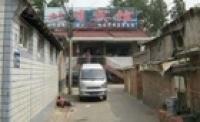 99 Inn Beijing Nanguluo Lane Railway Station