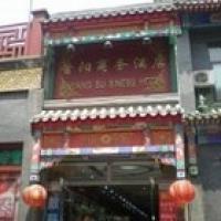 Jinyang Business Hotel