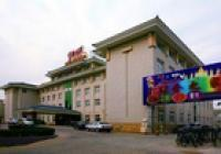 Financial Bureau Hotel