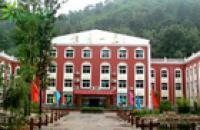 Duyue Manor