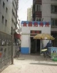Jinchang Hostel