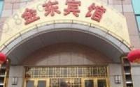 진장 인 베이징 톈차오