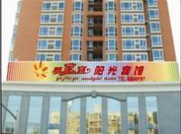 Sunshine Yijia Hotel